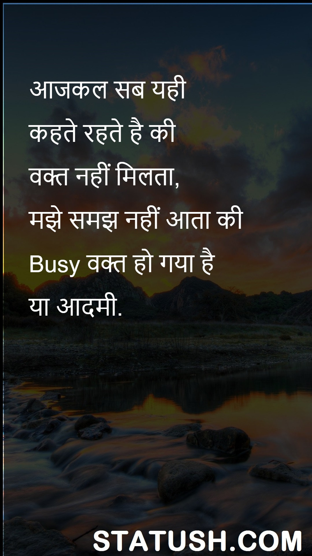 I do not understand whether it is busy time or man