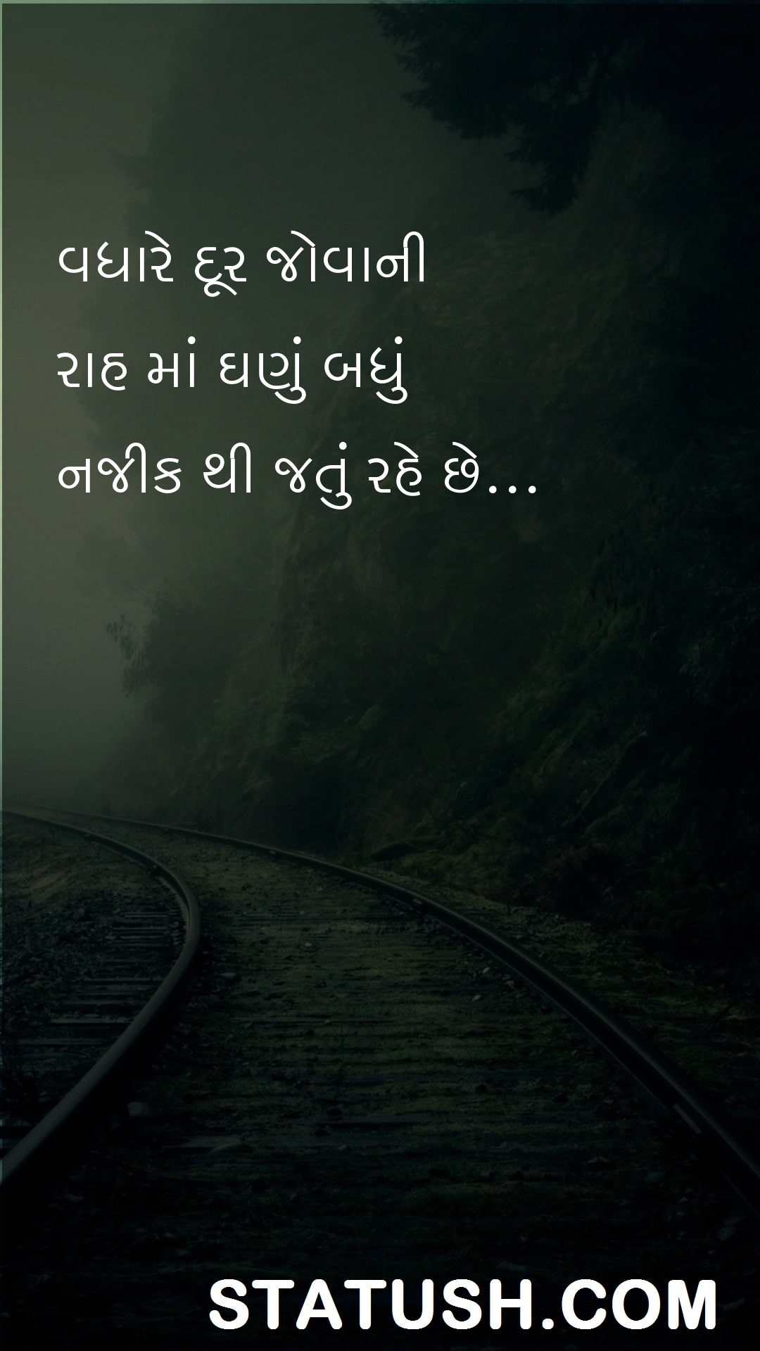 Gujarati Quotes at statush.com